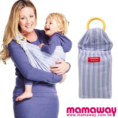 Mamaway-紫羅蘭物語哺乳揹巾