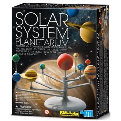 4M科學探索 立體八大行星