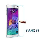YANG YI 揚邑 Samsung Note 4 防爆防刮防眩弧邊 9H鋼化玻璃保護膜