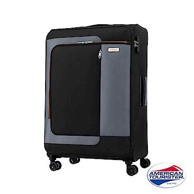 AT美國旅行者 31吋Sens極簡色塊布面可擴充TSA登機箱(黑/橘)