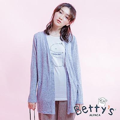 betty's貝蒂思 棉質背心+針織罩衫長版上衣(淺藍)