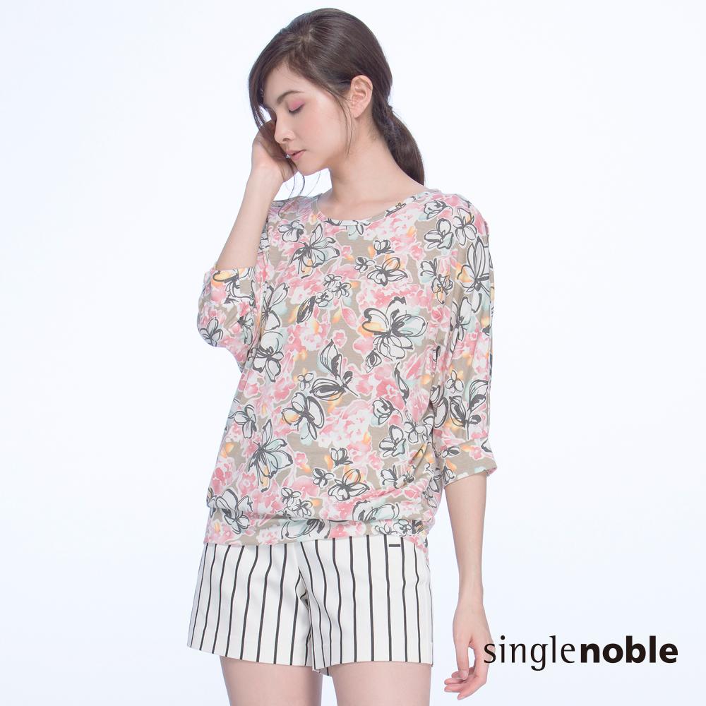 獨身貴族 日系甜美渲染印花露肩上衣(2色)