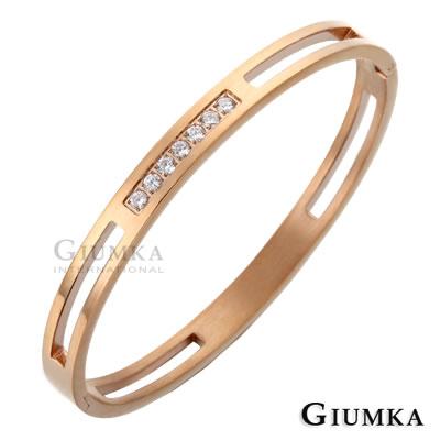 GIUMKA 耀眼戀曲 白鋼手環 玫瑰金女款
