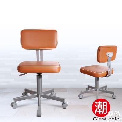 C est Chic_復古小日子電腦椅 - MIT - 咖啡 W56*D56*H89cm