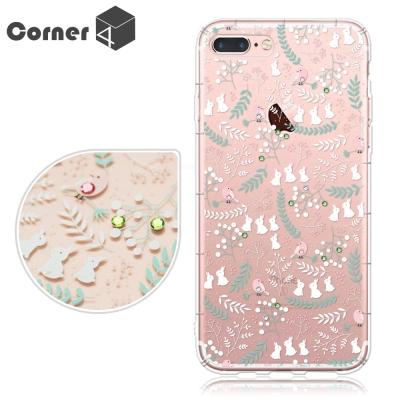 Corner4 iPhone8/7 Plus 5.5吋奧地利彩鑽防摔手機殼-雪白...