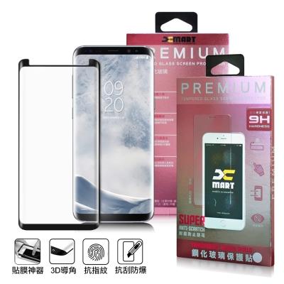 XM Samsung Galaxy S8+ 3D全膠滿版曲面玻璃-黑色(附貼膜神...