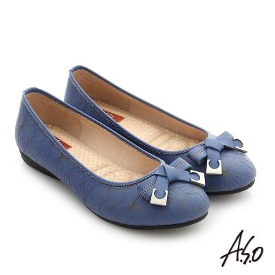 A.S.O 彈力舒芙 真皮蝴蝶結飾釦奈米平底鞋 藍色