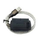 USB2.0 IDE 2.5 / 3.5吋硬碟雙界面轉接卡