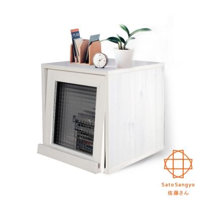 Sato - Hako有故事的風格-掀門玻璃櫃- 復古洗白木紋