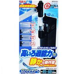 《GEX-PF381》淡海水兩用靜音式沉水過濾器+雨淋管(45~60CM魚缸適用)