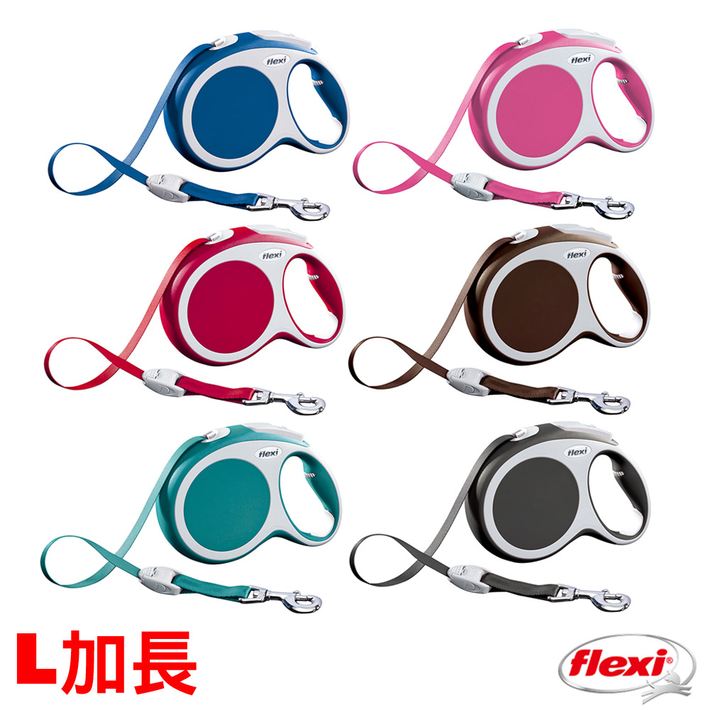 【飛萊希】flexi 變幻系列 伸縮牽繩 帶狀加長(8M) L號