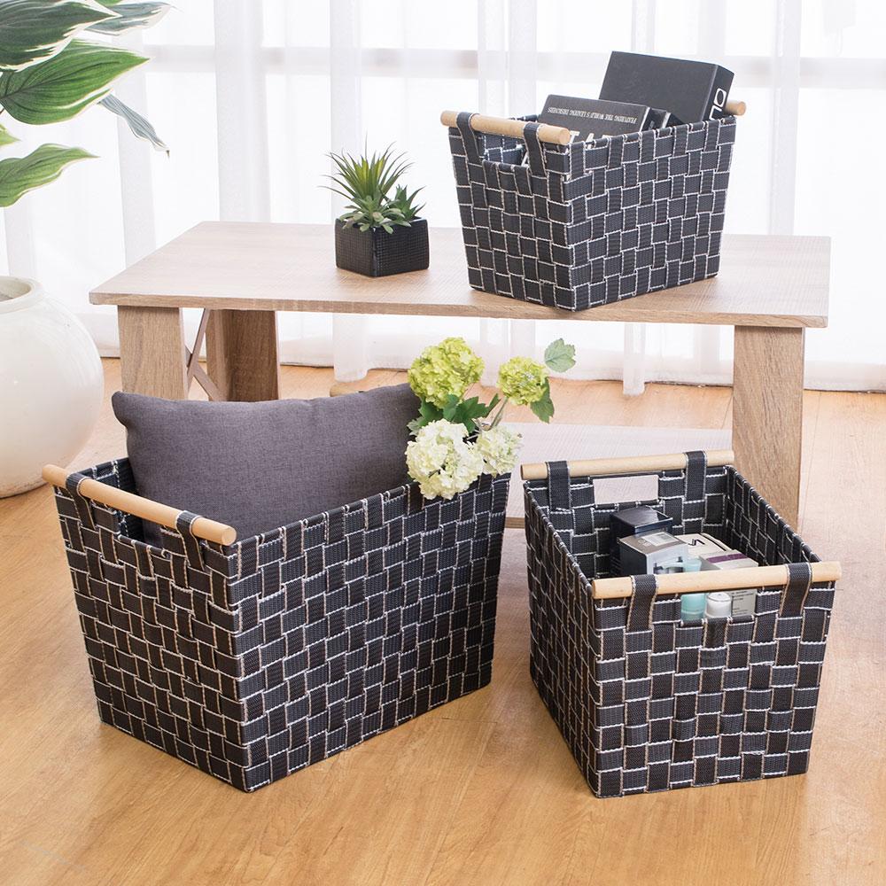 Bernice-木質把手編織籃/收納置物盒組合(3入)43x30x30cm