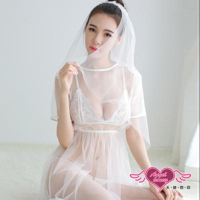 罩衫 晨曦柔情 薄紗外罩比基尼睡衣組(白F) AngelHoney天使霓裳