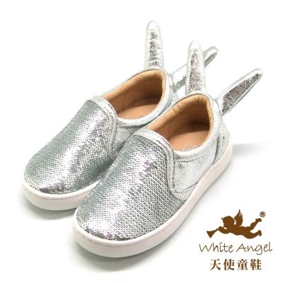 天使童鞋 俏皮長耳休閒鞋 (中-大童) 銀 D726