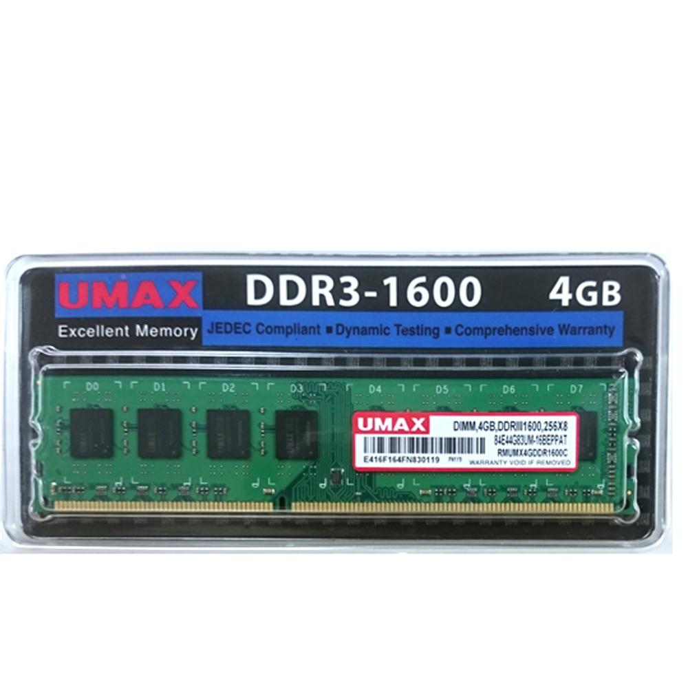 UMAX DDR3-1600 4GB 256X8 桌上型記憶體  (雙面顆粒)