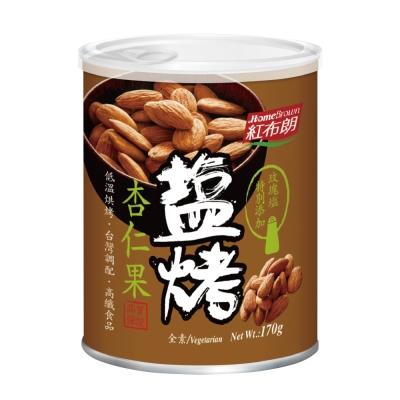 紅布朗 鹽烤杏仁果(170g)