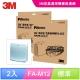 3M-超舒淨型空氣清淨機FA-M12專用-超值2入