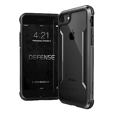 DEFENSE 刀鋒極盾II iPhone 8/ 7 / 6s 耐撞擊手機殼(爵...