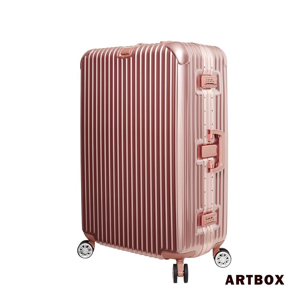 ARTBOX 以太行者典藏版 - 29吋PC鏡面鋁框行李箱 (玫瑰金)