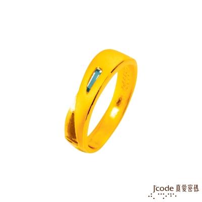 J'code真愛密碼 共組未來黃金/水晶男戒指