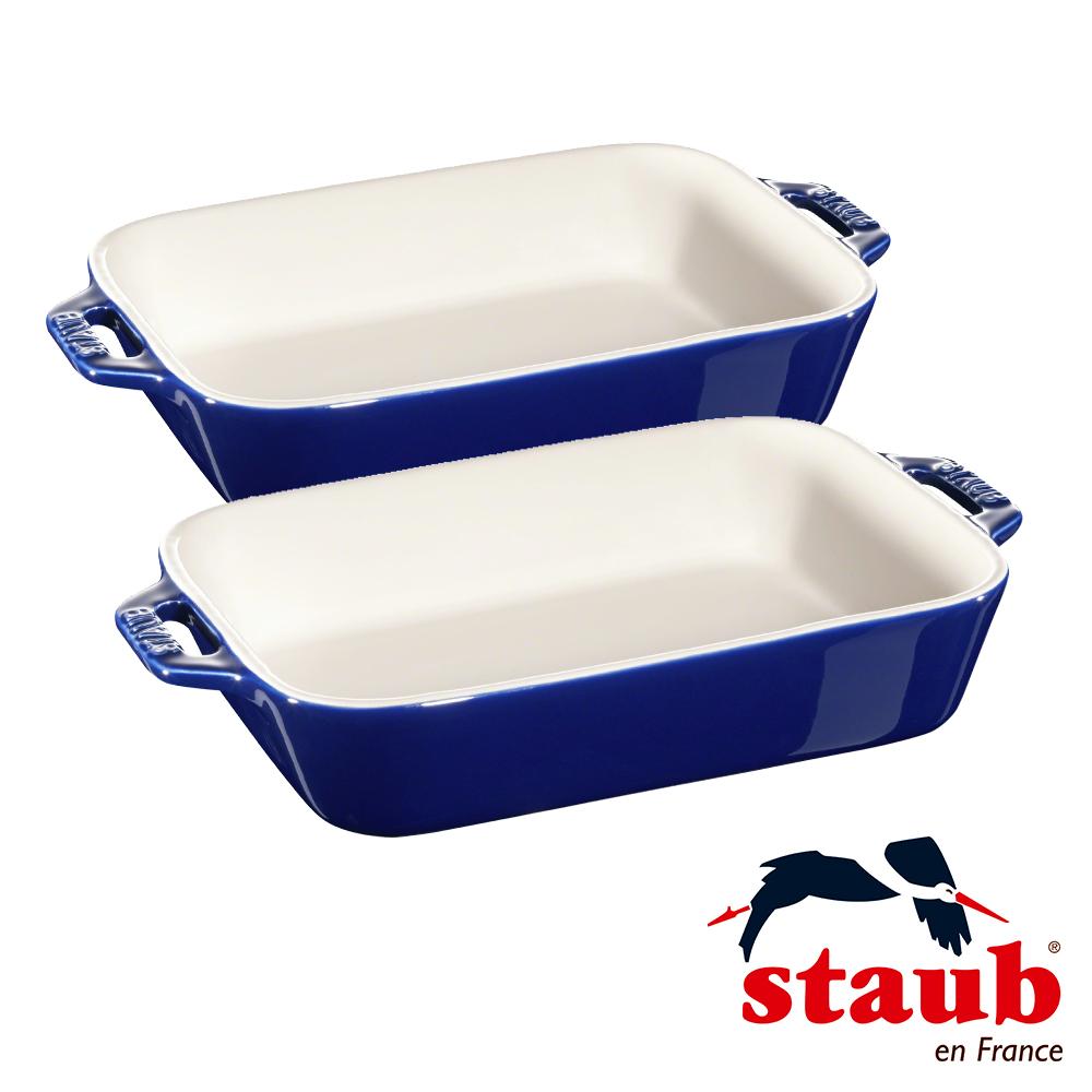 法國Staub雙把長型烤盤20x16cm-海洋藍2入組