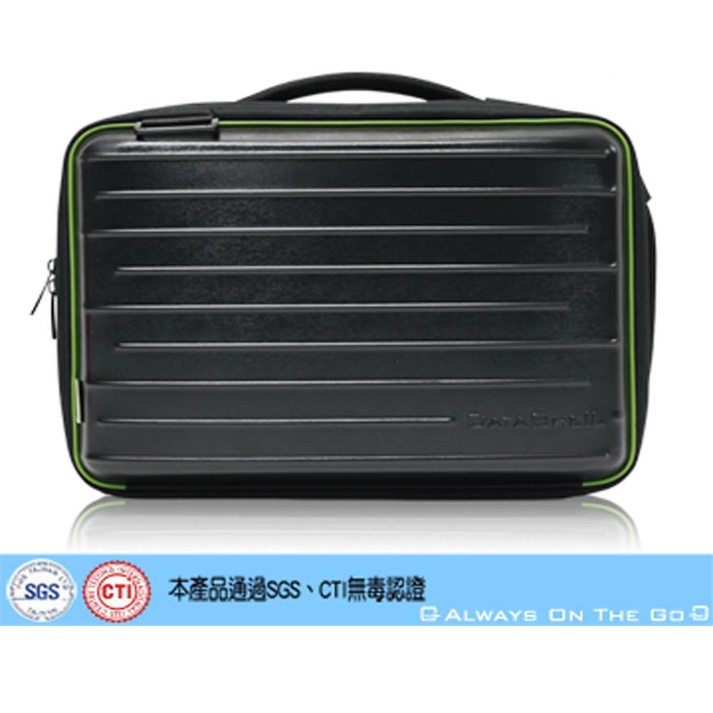 【DATASHELL】愛地球系列環保商務首選15.6吋三用包(消光黑)