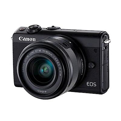 64G皮套Canon EOS M100 15-45mm IS STM(公司貨)
