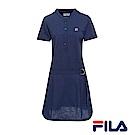 FILA女性簡約洋裝(學院藍)5DRR-1716-NV