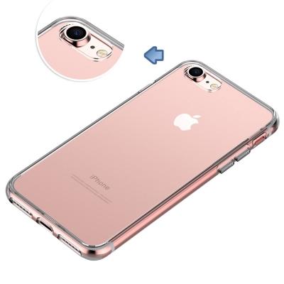 透明殼專家iPhone7 鏡頭保護 抗摔耐衝擊 全包覆軟殼