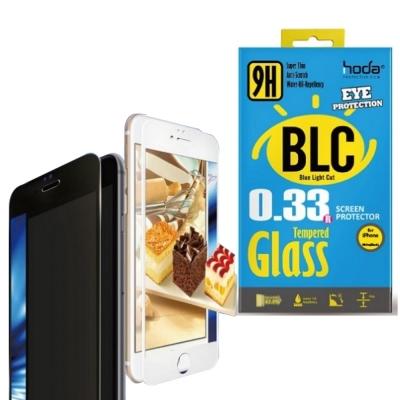 hoda IPHONE 7 4.7抗藍光2.5D滿版鋼化玻璃螢幕保護貼