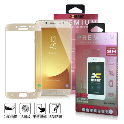 XM Samsung Galaxy J7 Pro 超透滿版 2.5D 鋼化玻璃貼...