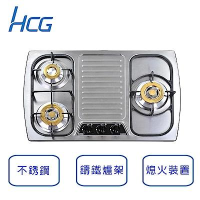 和成 HCG 檯面式 三口 <b>3</b>級瓦斯爐 (右大左二) GS303R