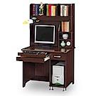 時尚屋  奧蒂莉亞3尺電腦桌