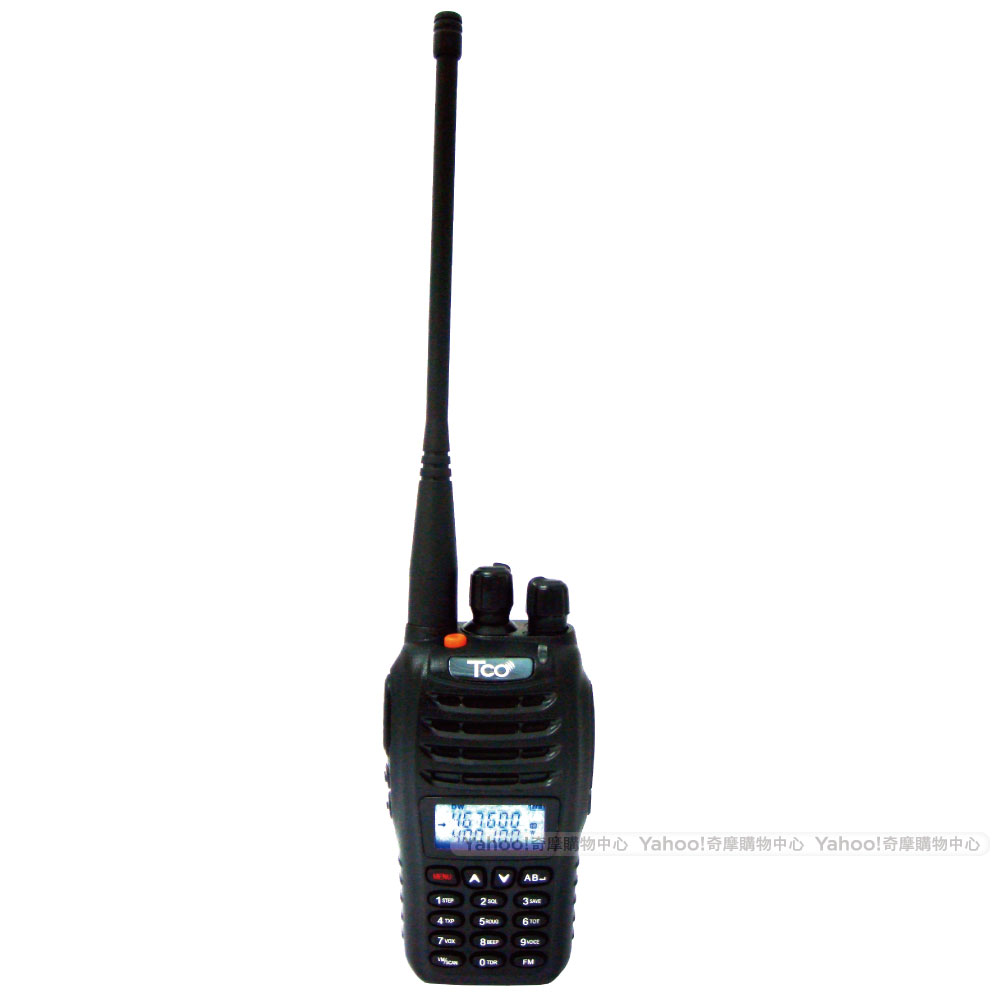 TCO-2R8+ 雙頻無線電對講機