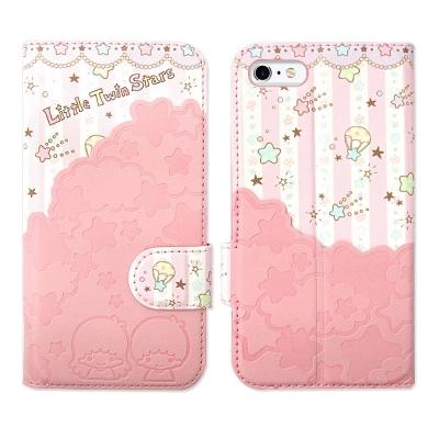 KIKILALA雙子星 iPhone 6s Plus 5.5吋立體拼接磁扣皮套(雙子流星)