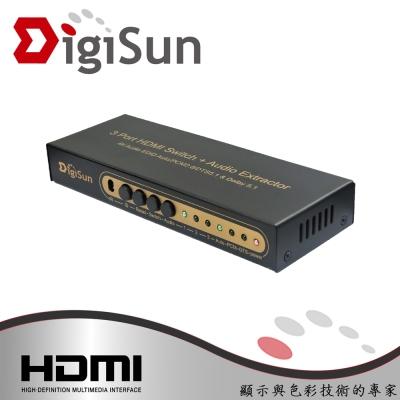 DigiSun AH231 4K2K HDMI三進一出切換器+音訊擷取器