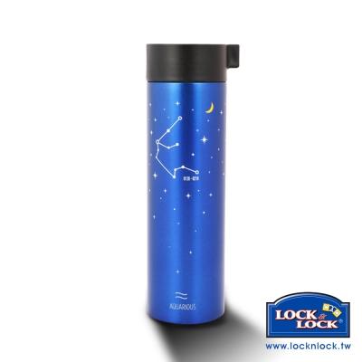 樂扣樂扣 Hot&Cool系列星座不鏽鋼保溫杯-400ML(水瓶座)