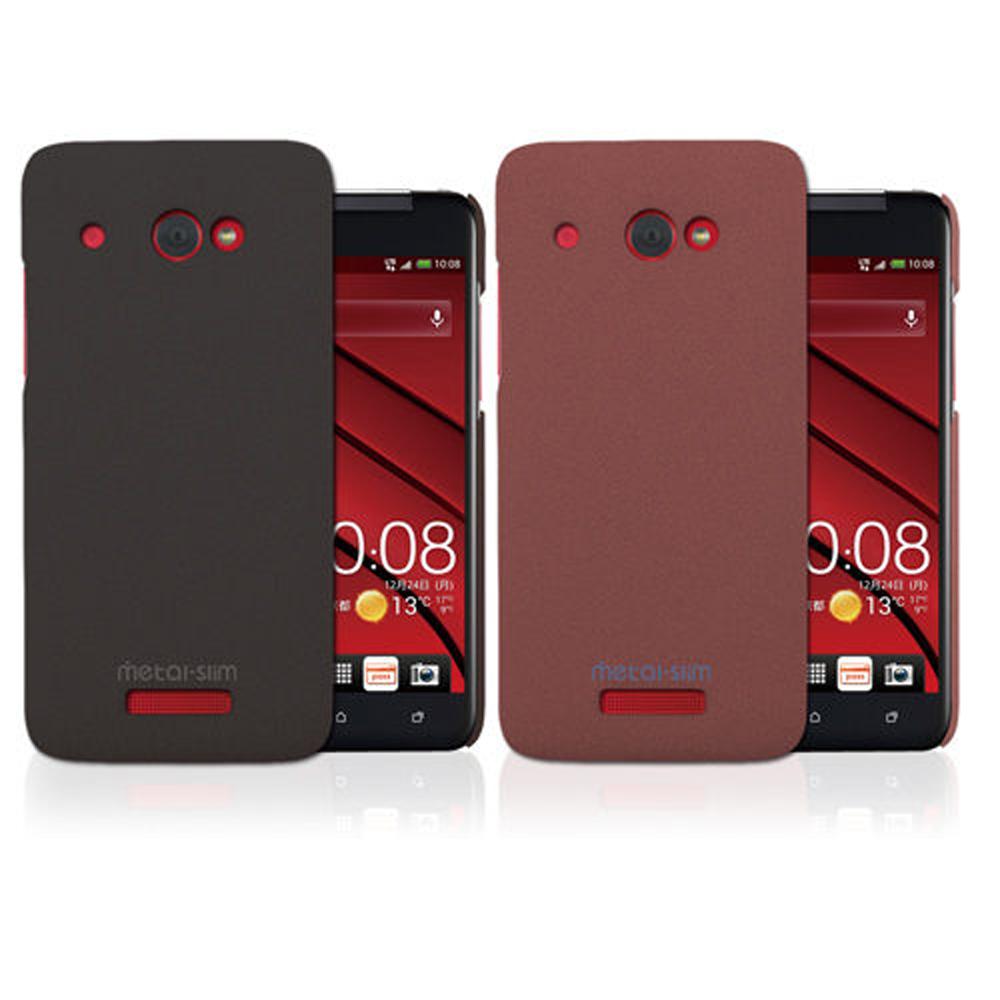 Metal-Slim HTC Butterfly 星砂系列新型磨砂保護殼