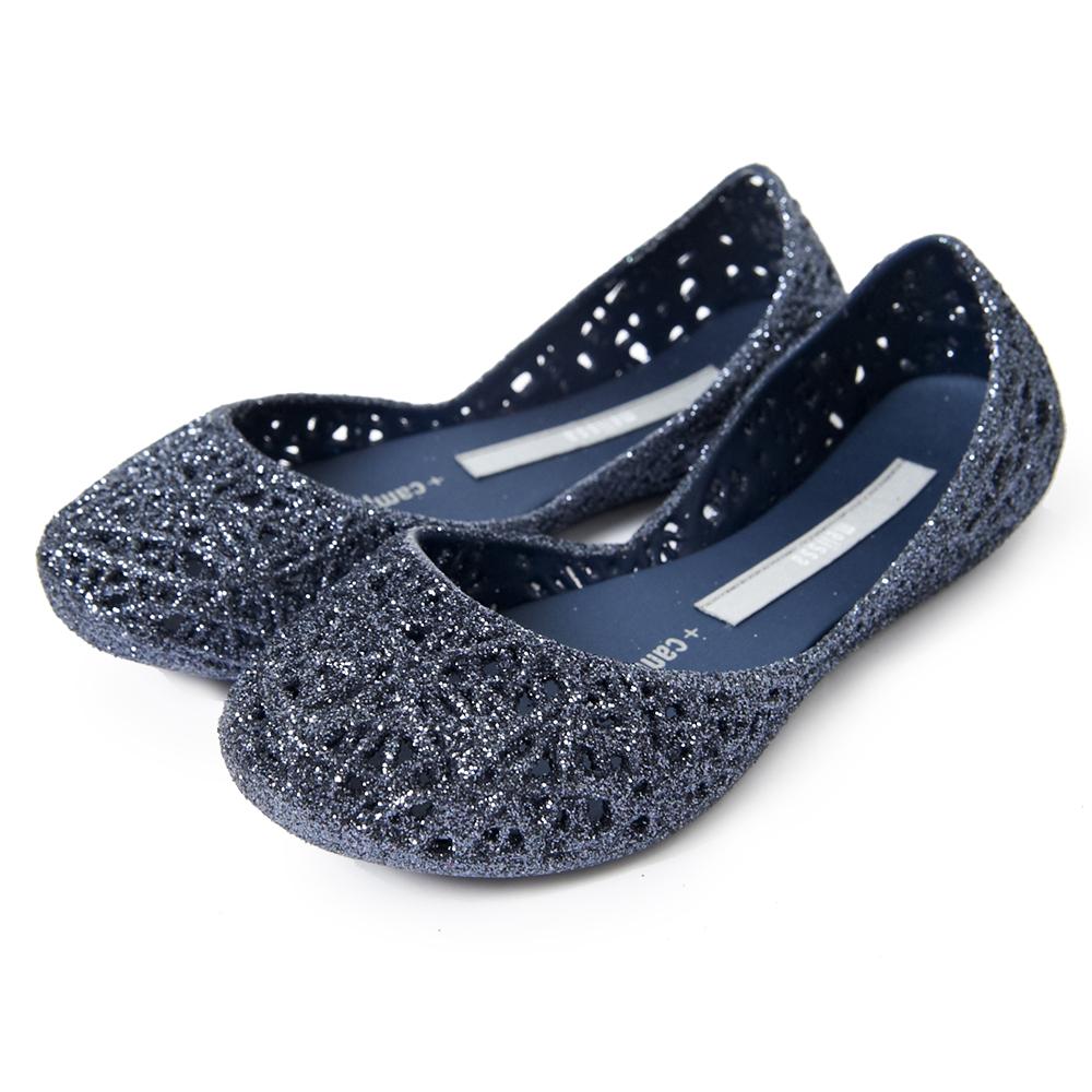MELISSA 經典炫彩鳥巢鞋-童-藍