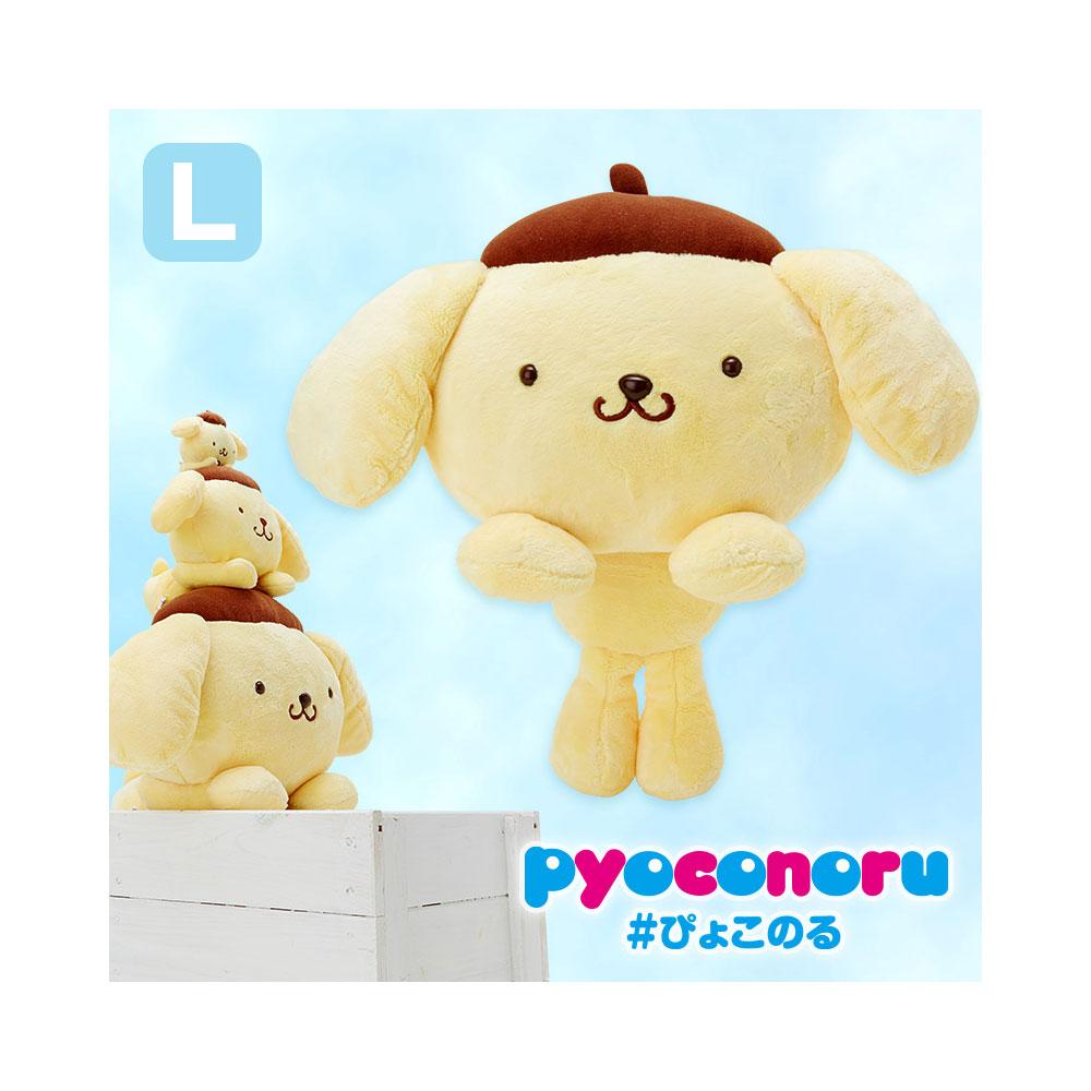 Sanrio布丁狗pyoconoru可愛大頭處處趴絨毛娃娃L