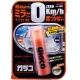 SOFT 99 後視鏡撥水劑-急速配 product thumbnail 2