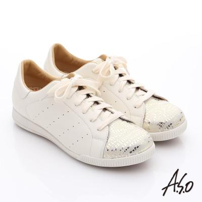 A.S.O 輕量抗震 柔軟金箔真皮綁帶奈米休閒鞋 白