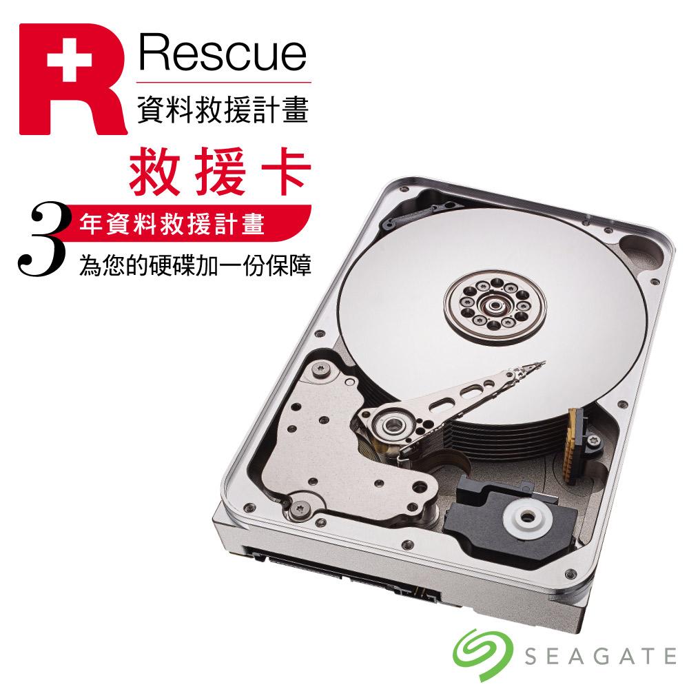 Seagate SRS資料救援服務卡3年
