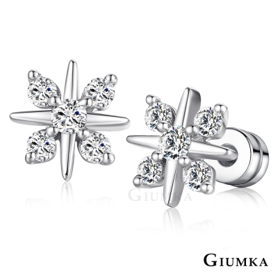 GIUMKA 冰雪奇緣 栓扣式耳環-銀色