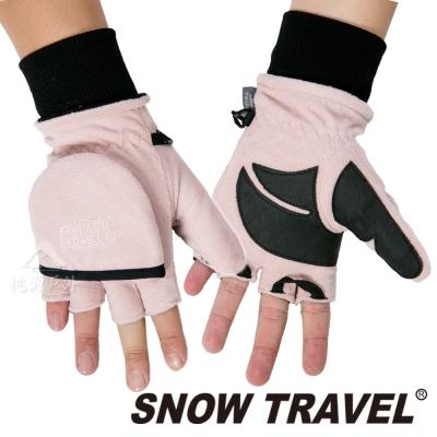 SNOW TRAVEL 雪之旅 防風雙層│保暖手套『粉』AR48