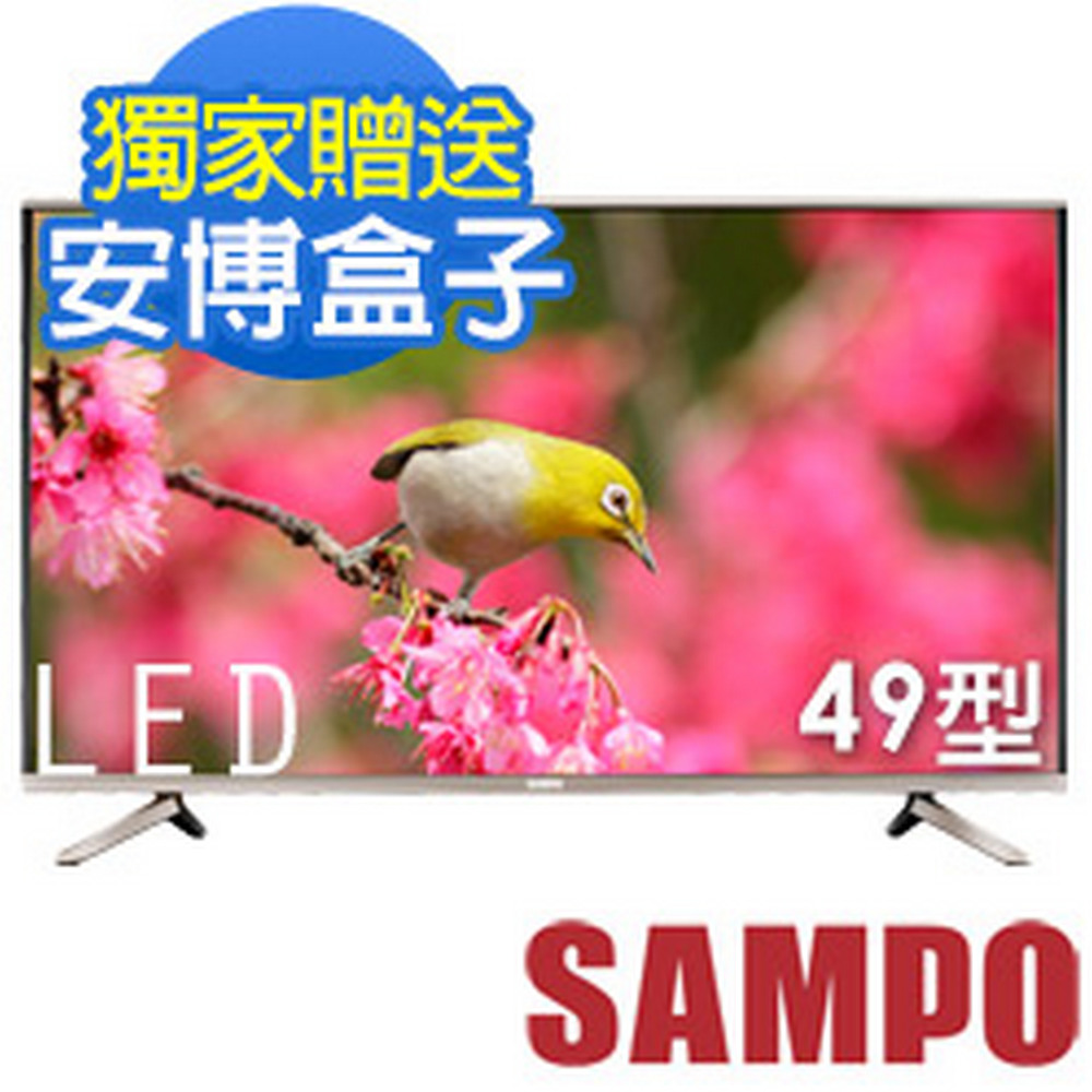 SAMPO聲寶 49型 4K Smart LED液晶+視訊盒EM-49ZK21D