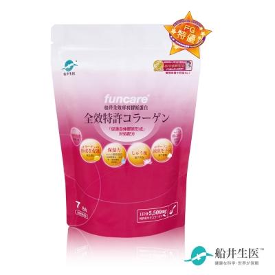 [加購] 船井 全效專利膠原蛋白49g/包(快)