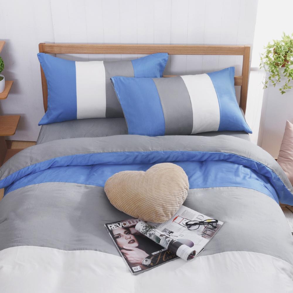 梵蒂尼Famttini-特調鮮藍 立體剪裁雙人被套床包組-採用天絲萊賽爾纖維