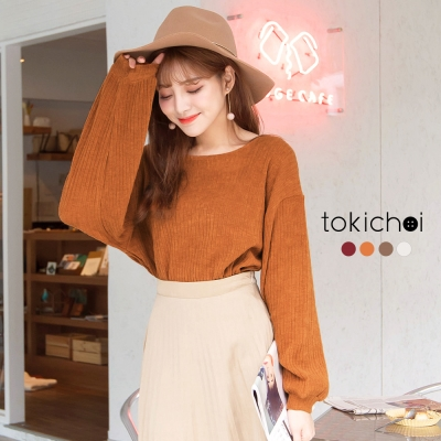 東京著衣 多色慵懶系寬鬆針織上衣(共四色)