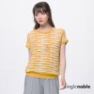 獨身貴族 亮眼撞色不規則岩紋設計針織衫(3色)